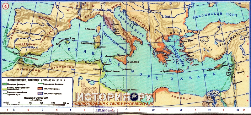 Финикийские колонии в viii—vi вв до н