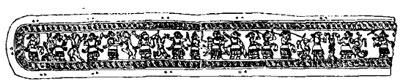 Часть золотой поясной пластины из Луристана