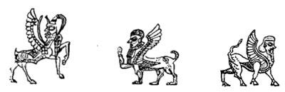 Фигуры животных с луристанскои ситулы