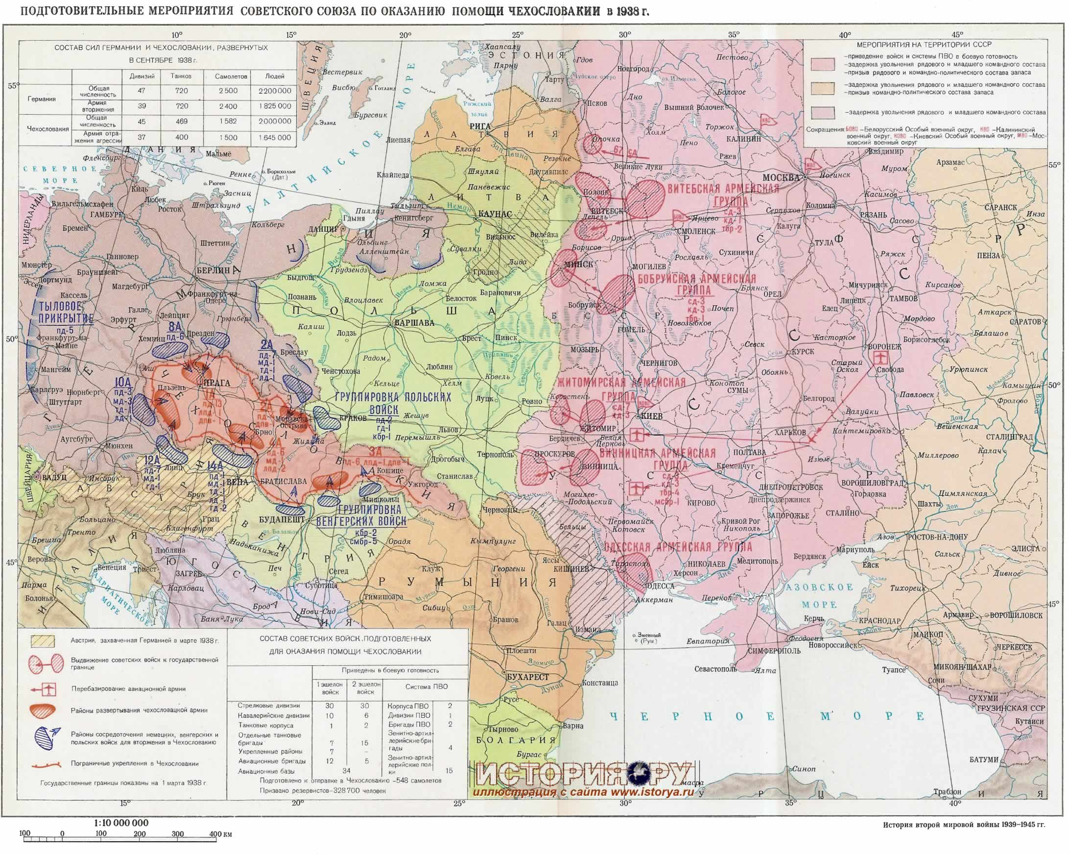 map2-4.jpg