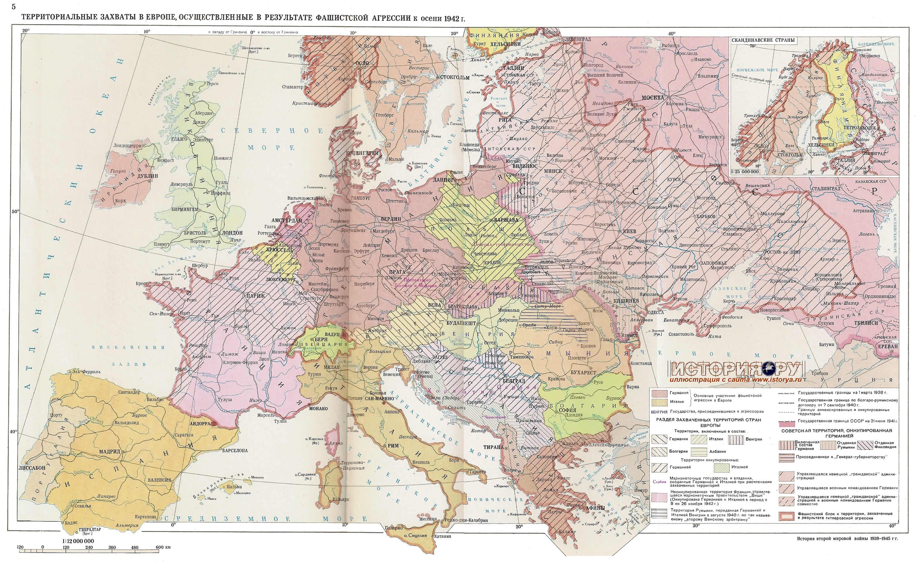 витебское сражение в картах и схемах