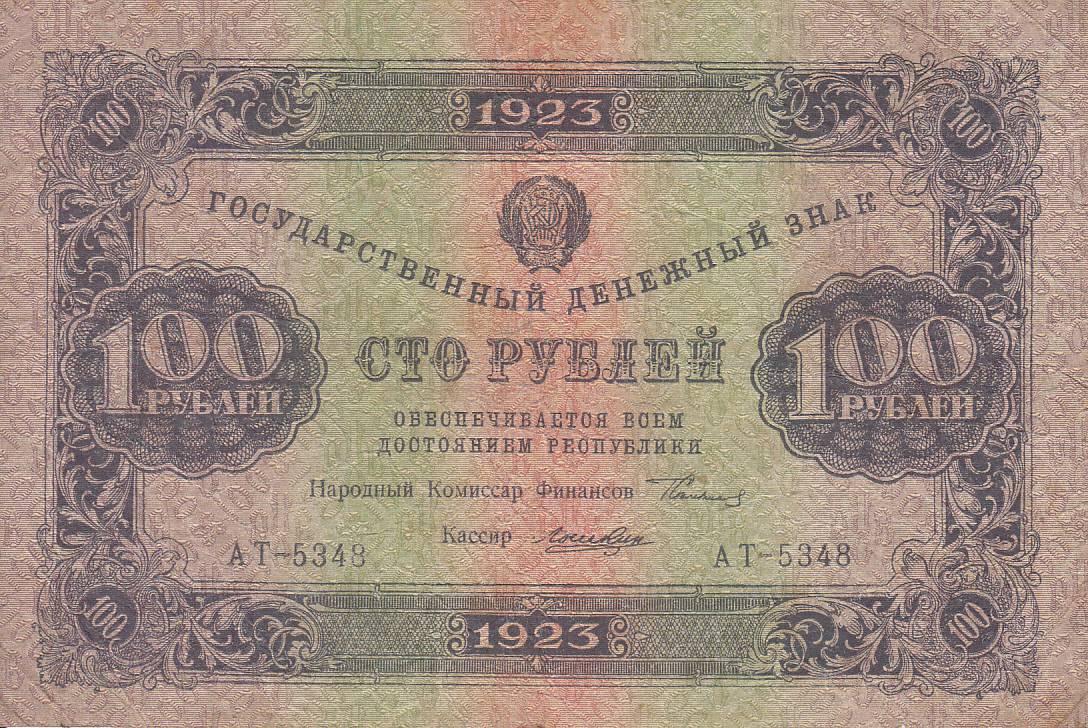 Денежные реформы в зарубежных странах признаки платежеспособности банкнот и монеты банка россии