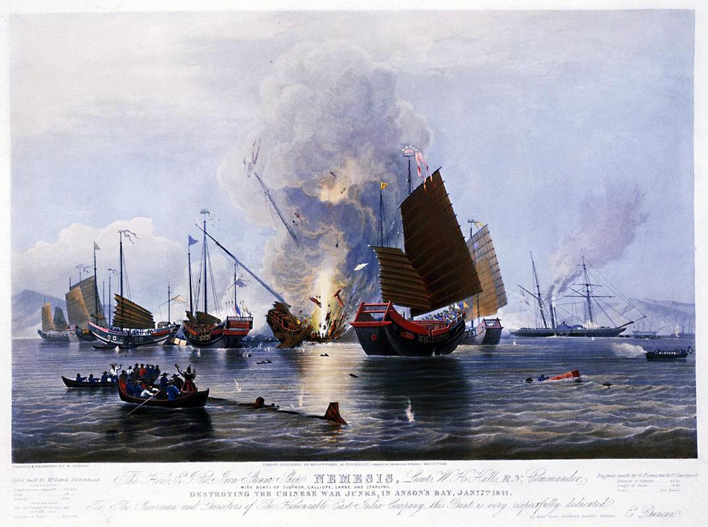 Разрушение китайского корабля английским во время опиумной войны