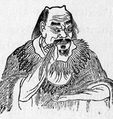 император Шэнь-нун пробует коноплю