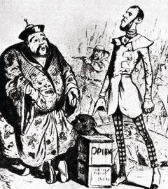 продажа опиума китайцам