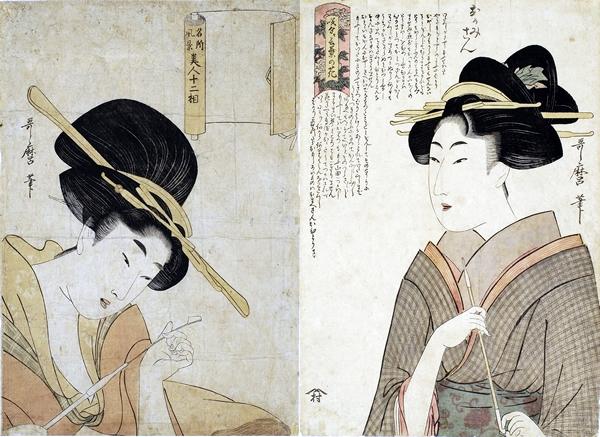 работы Китагава Утамаро, это портреты красавиц. Все японские девушки изображены курящими марихуану из трубки.