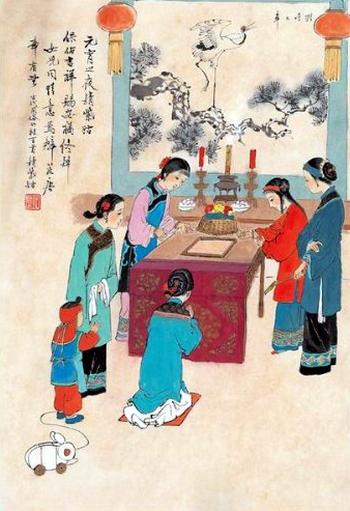 Обучение в древнем Китае