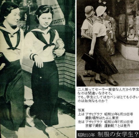 Японская школьная форма 1921 года