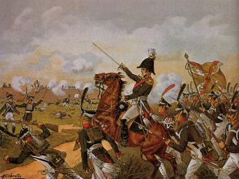 Отечественная война года История России Всемирная мировая  Отечественная война 1812 года