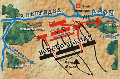 Куликовская битва г История России Всемирная мировая  Куликовская битва