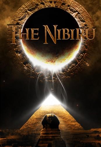 несуществующая Нибиру
