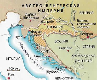 По соглашению 1867 г. Далмация и Истрия отошли к австрийской части империи, а континентальная Хорватия - к венгерской. В1918 г. Хорватия вошла в состав Королевства сербов, хорватов, словенцев.